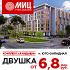 Комплекс «Ландыши» на Юго-Западе Москвы